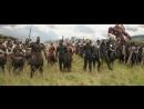 Мстители Война бесконечности.Перед началом битвы в Ваканде