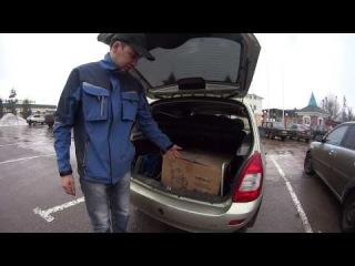 Отзыв БашТулс  - Купить бетоносмеситель Иола-К 63 литра