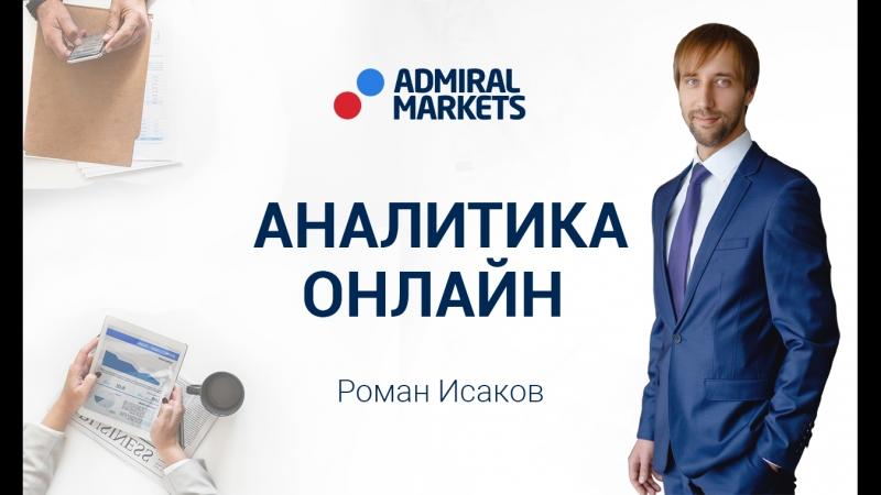 Биткоин возобновляет рост. Аналитика рынка на 22 августа