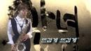 색소폰 연주 saxophone 뜨거운 안녕 쟈니리 김미영의 색소폰 연주곡집 06번곡 테너 49340