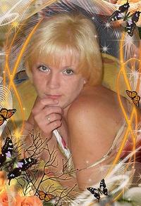 Наталья Матвеенко, Канск, id47945582