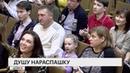 Душу нараспашку Репортаж телеканала РБК Омск о первой Конференции ДАЙТЕ СКАЗАТЬ