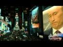 Олег Винник - Плачут иконы (new video & new sound)