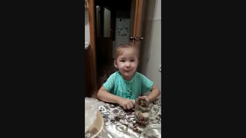 WhatsApp Video 2018-10-05 at 16.21.04