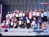 Искусство художественного чтения: 11 ельчан стали лауреатами 1-й степени Всероссийского конкурса «Орлята России»