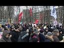 Митинг против сноса 47 48 кварталов Кунцево в Москве LIVE 09 12 18