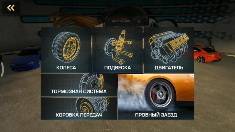 Car X drift racing 🏁 BMW 30 Bimmy P 30