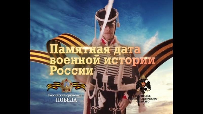 18 октября - Битва народов