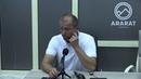 Վադիմ Սկրիպչենկոյի մամուլի ասուլիսը «Արարատ-Արմենիա» - «Բանանց» խաղից հետո