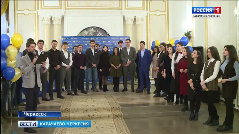 Церемония вступления в РСМ в Черкесске. Репортаж ГТРК КЧР