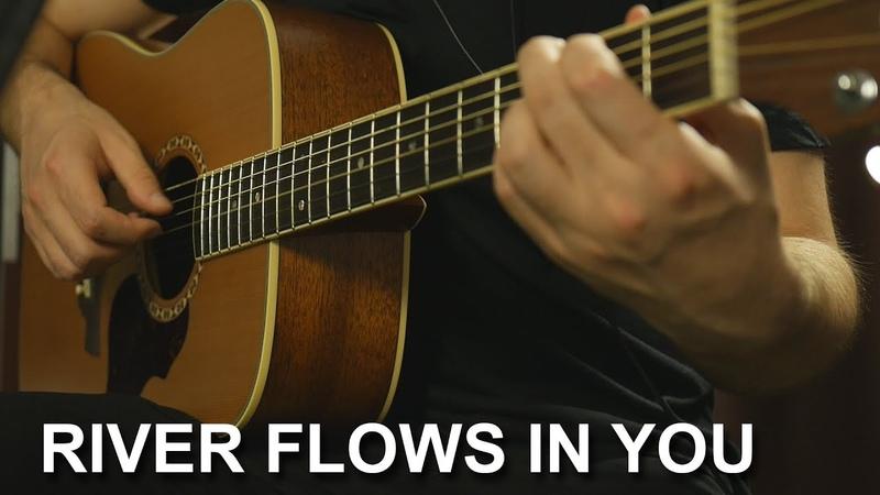 Как играть River Flows in You на гитаре Табы