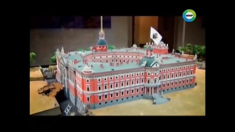 Земля. Территория загадок. Семнадцать духов Михайловского замка. Замок несчастного императора.