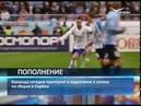 Крылья Советов подписали контракты с 8 футболистами