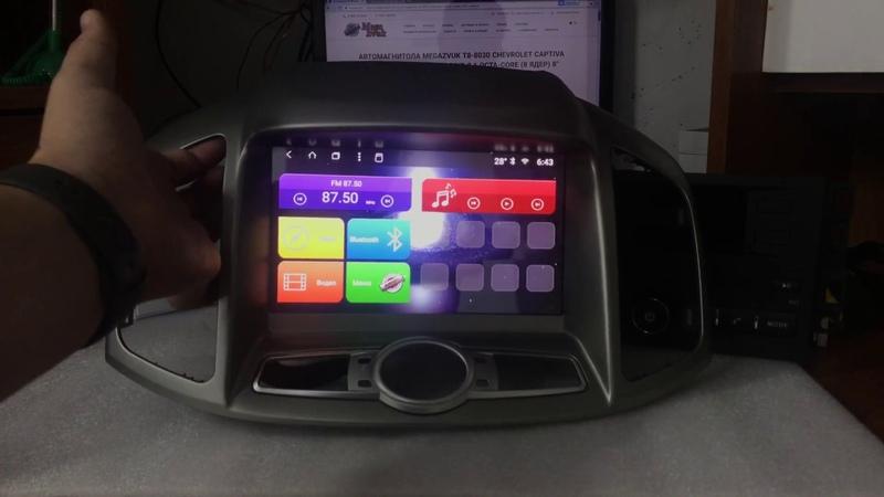 Магнитола на Chevrolet Captiva Android 8.1.0 MegaZvuk T8-8030