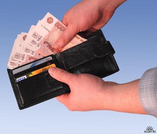 Кредитный брокер одобрение