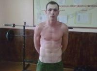 Николай Хахулин, 20 февраля 1992, Пермь, id149337499