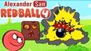 НОВЫЙ БОСС НАПАЛ НА КРАСНЫЙ ШАР в игре красный шарик для детей про New Red Ball 4