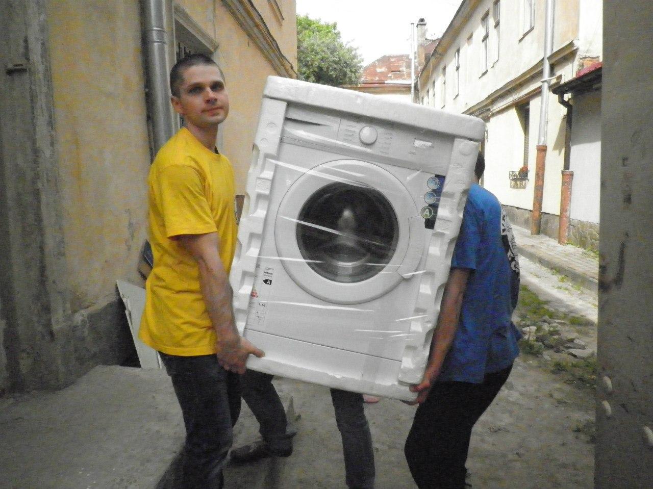 перевезення пральної машинки Львів