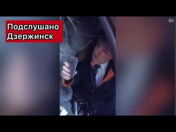 В Дзержинске после ДТП депутат с лопатой напал на женщину