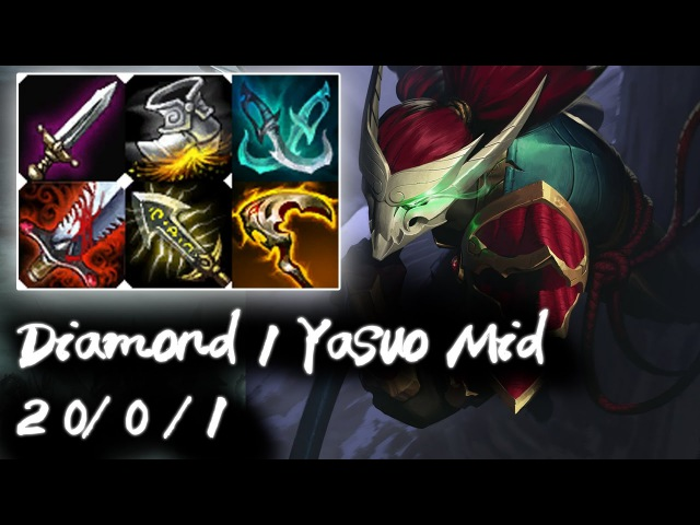 Diamond 1 Yasuo Mid vs Heimerdinger | Flex Rank