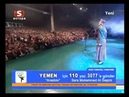 Gülü Susuz Seni Aşksız Bırakmam live from Ankara - Anna Zelencova