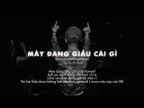Đen - Mày Đang Giấu Cái Gì ft. Andree Right Hand (Lyric Video)