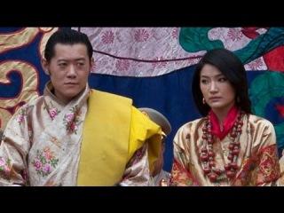 Король Бутана женился