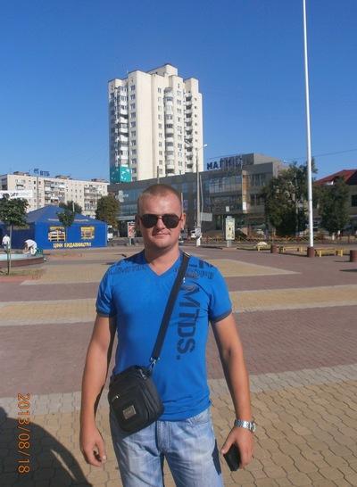 Тарас Тополюк, 15 апреля , Ровно, id136959696