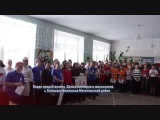 01.02.2019 Районный сбор «Ярмарка талантов», в рамках реализации районного проекта