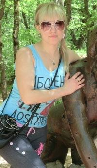 Анна Грабовская, 3 августа , Донецк, id84274684