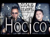 HOCICO - Live in Moscow (03.04.2016) MXN ~Full Length~