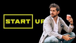 START UP | Задание шестой недели