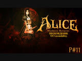 Alice Madness Returns P#11