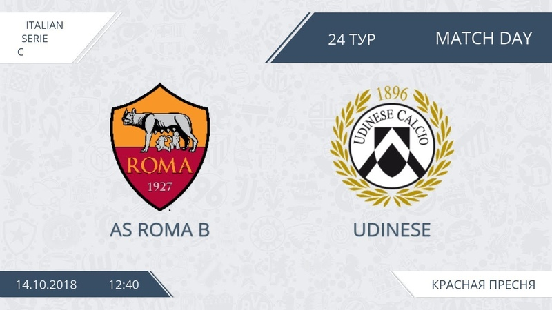 AFL18. Italy. Serie C. Day 24. AS Roma B - Udinese