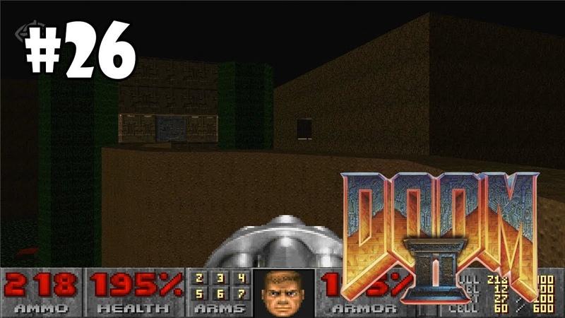 Doom II Hell on Earth прохождение игры Уровень 24 The Chasm All Secrets Found