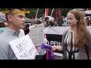 НОД на митинге пятой колонны по социальной реформе 18. 07. 2018 Максим Славин