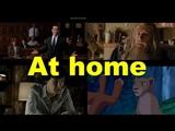 Английские фразы At home (примеры из фильмов и сериалов)