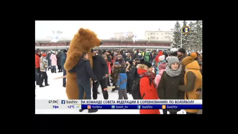 ФК Уфа запустил новую акцию перед матчем с грозненским Ахматом