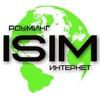 Интернет в Европе. Интернет за границей с ISIM