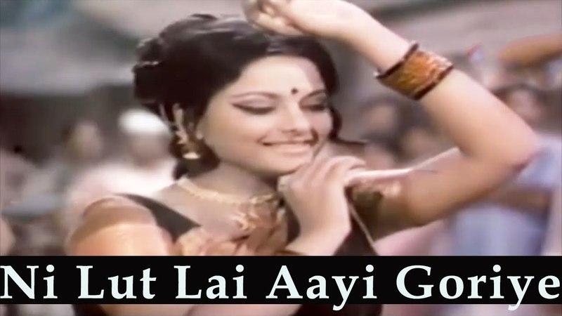Ni Lut Lai Aayi Goriye - Asha Bhosle, Rafi, Manna Dey @ Do Yaar - Vinod Khanna, Shatrughan, Rekha