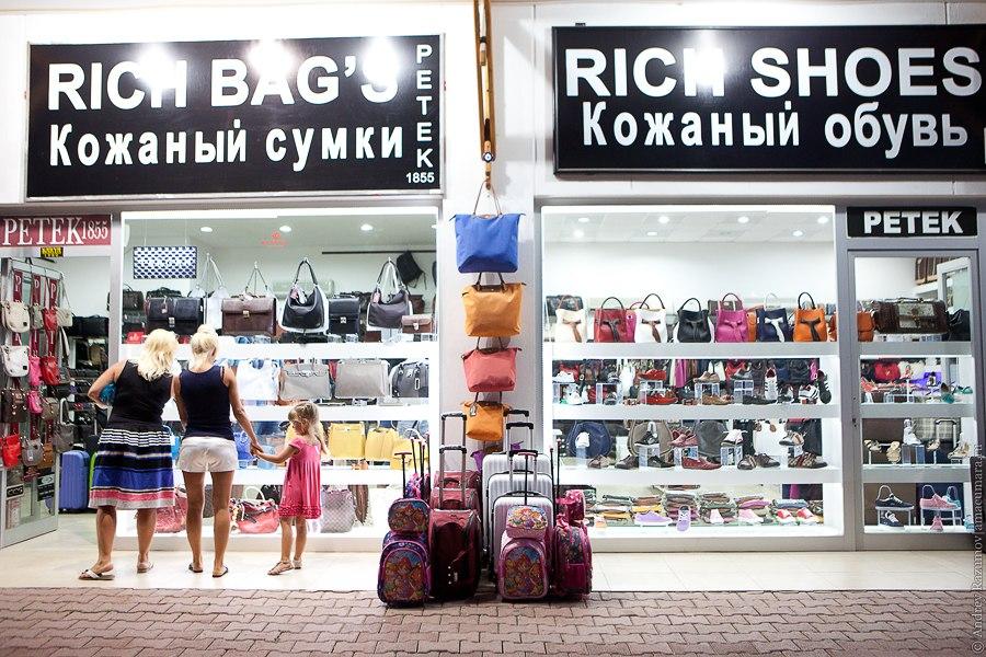 Турция реклама по-русски