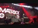 The Matrixx - опиум для никого