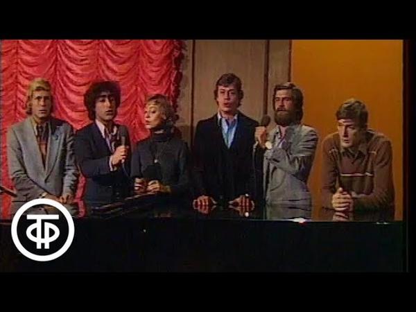 Театральные встречи. Юнона и Авось Марка Захарова (1981)