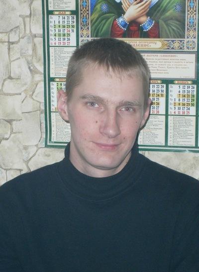 Сергей Димитрович, 26 марта , Верхнедвинск, id169576633
