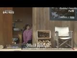 [FSG Baddest Females] Little House in the Forest |Маленькая хижина в лесу эп.3 (рус.саб)