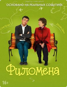 Филомена / Philomena (2013) HD