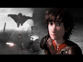 иккинг и беззубик-Герой