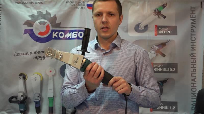 Pезультаты проведения акции Минигриндер Комбо WOOD в подарок за репост