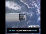 SpaceX доставит все