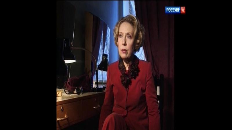 Персона. Инна Чурикова. ( 1999 )